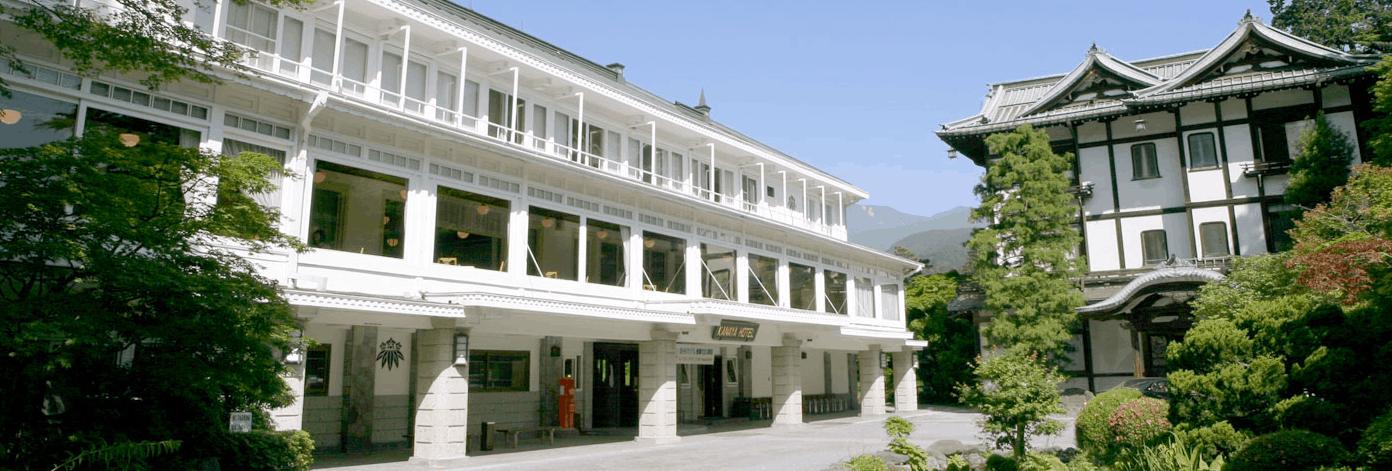 Nikko's Historical & Charming Kanaya Hotel